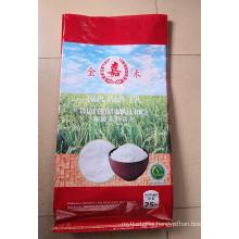 Grain PP woven bag.