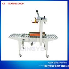 Машина для запечатывания коробок (FXJ5050B)