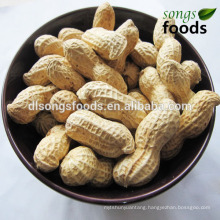 Chinese Rosted Peanuts Count 9/11,11/13