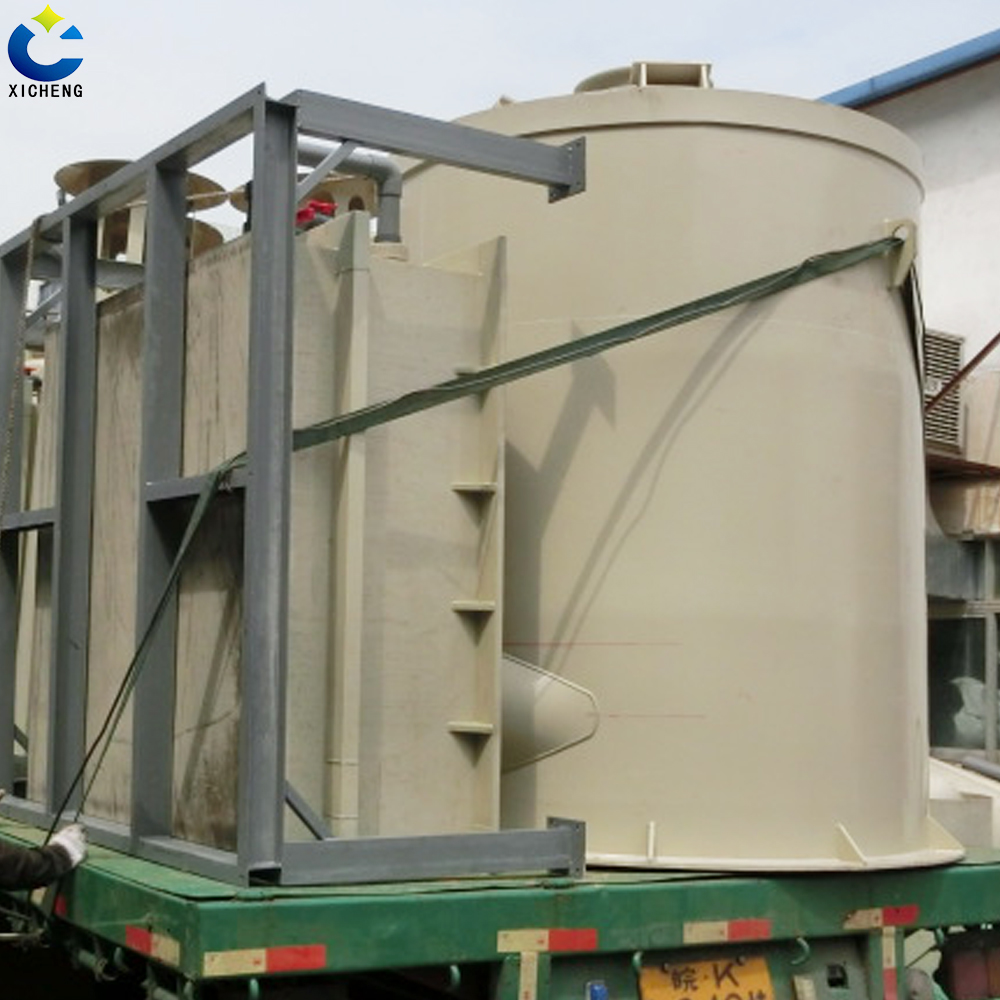 Wet Flue Gas Desulfurization purification tower