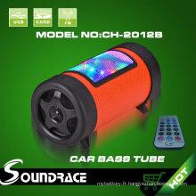 Tube de basse de voiture haute puissance avec amplificateur CH-2012B