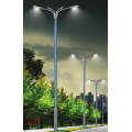 Arms Light Power LED Street Light