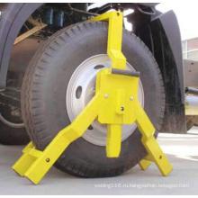 Зажимы для автомобильных колес с повышенной надежностью / Зажим для шин / Замок для колес автомобилей