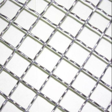Stainless Steel Wire Mesh Square Opening Diamond Mesh