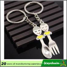 Couple Keychain Sales Promotion Fourchette et cuillère Porte-clés