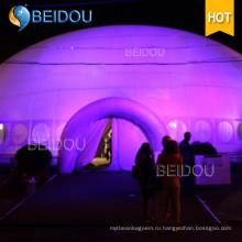 Надувные кемпинга всплывающих Сад помощи Gazebo палатки партии Гигантские надувные купола Свадебный тент