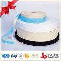 100 cotton bias jacquard elastic twill tape