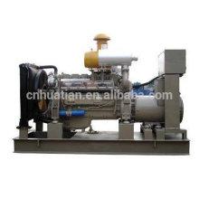 Weifang Styer Series Gerador Diesel Potência de Saída 200kw