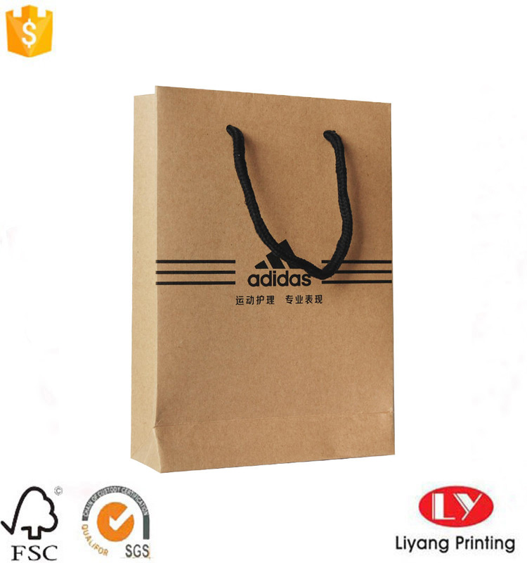 paper bag packaging
