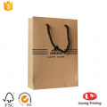 Shopping bag di carta kraft marrone eco-friendly