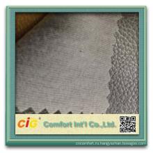Мода новый дизайн PVC цветастый диван кожа ткань