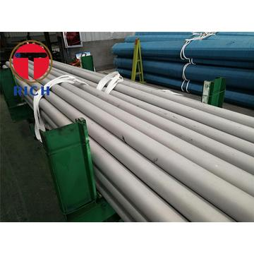 Stainless Steel Pipe 133x4x4113mm for Sputtering Target