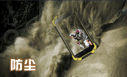 Great camera Rugged Outdoor Cell Phone