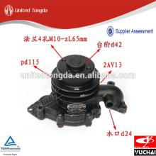 Pompe à eau Geniune Yuchai pour F7200-1307100B