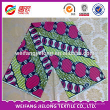 воск печати ткани лот