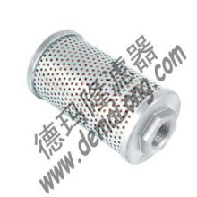 EPE HYDRAULIC OIL FILTER ELEMENT 169801H20LL2115RP