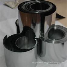 Supply Ultra-Thin Titanium Foil, 0.005mm Titanium Foil