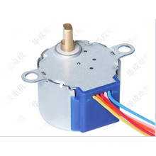 Stepping Motor a Small Motor (28BYJ48-1)