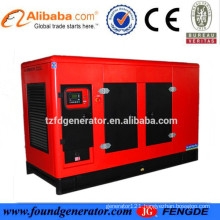 high quality silent type generator with container