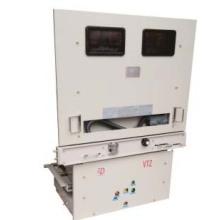 VTZ-40.5/T1600-25 Type Vacuum Circuit Breaker