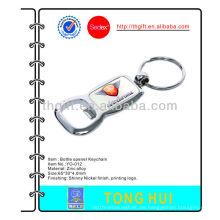 Nickelüberzug kundenspezifisches Logo-Metallflaschenöffner keychain