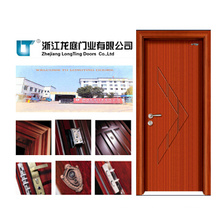 Interior Solid Wooden Door (LTS-103)