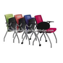 Т-083SH-й Стекируемые офис конференц-зал стул с написание планшет