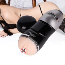 Uso Masculino Adulto Sexo Brinquedo Aircraft Cup Injo-Fj046