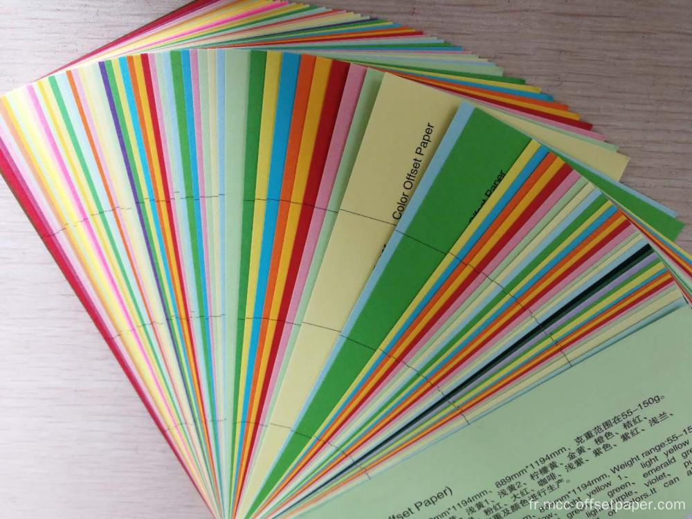 Papier original de copie multicolore