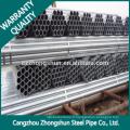 Tuyau en acier galvanisé à chaud en Chine