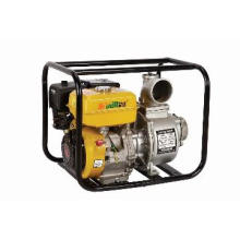 Hot Sale Water Pump with Excellent Quality