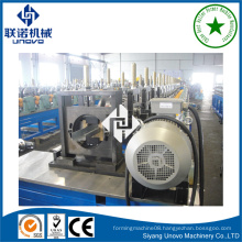 automatic lamp supporting purlin production machine