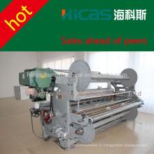 Qingdao machine à tisser à jacquard à tisser à tisser
