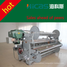 Qingdao 200cm towel loom jacquard machine weaving machine