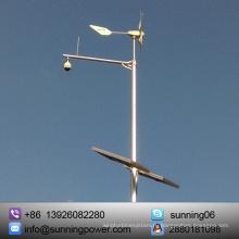 Солнечная Генератор Ветра Турбины Системы Электроснабжения