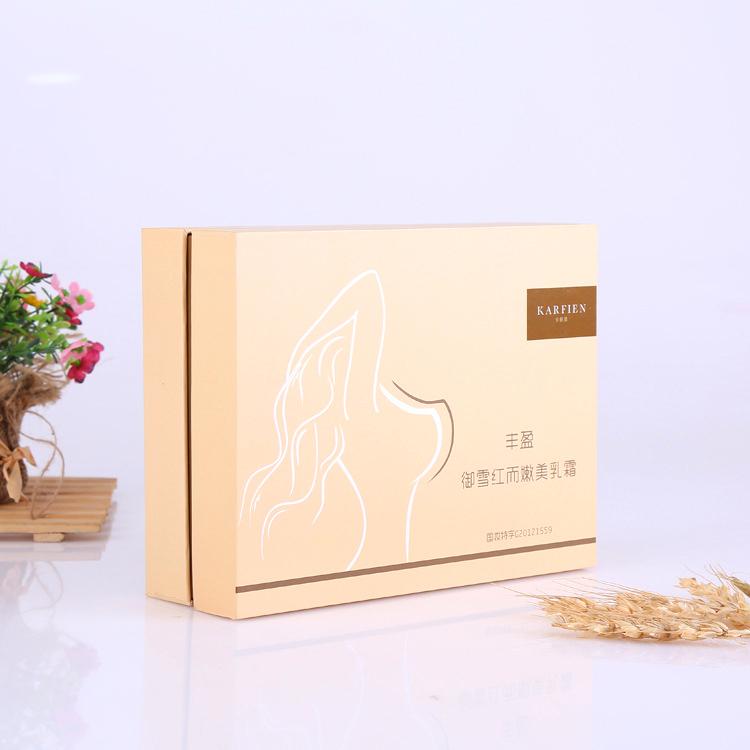 Gift Box 1 2