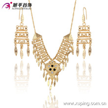 63611 Xuping fashion high-end of the atmosphere Custome alloy bridal dubai gold jewelry set for women