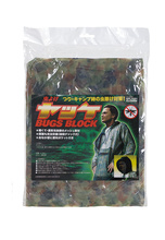 White Color Mosquito Jacket