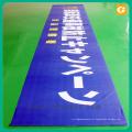 banner de publicidade de filme reflexivo transparente ao ar livre
