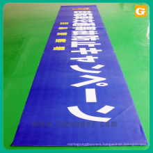 Professional mesh banner pvc durable mesh banner poster