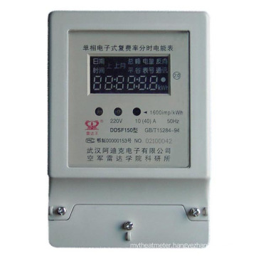 Single Phase Power-Billing Electric Meter +RS485 Communication