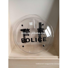 Police Shields new design anti riot shield