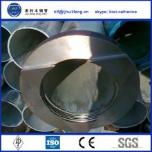 2016 china wholesale female straight coupling