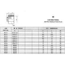 Гидравлический метрический женский плоский штекер из углеродистой стали