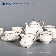 15pcs Pure White Logo personnalisé Fine Porcelaine Antique Coffee And Tea Set, Fine China Set de café à vendre