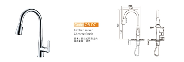 Pull Out Kitchen Faucet Ob D71