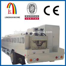Longshun 610 оцинкованная листовая сталь