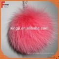 Высокое качество окрашенный Лисий мех пом англичане мяч