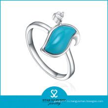 Уникальный дизайн ювелирных изделий из серебристого кольца (R-0309)