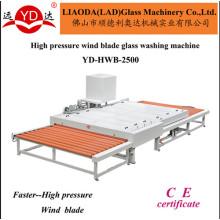 Produit chaud haute pression vent lame verre laver & séchage Machine